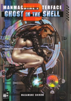Ghost in the Shell - 02